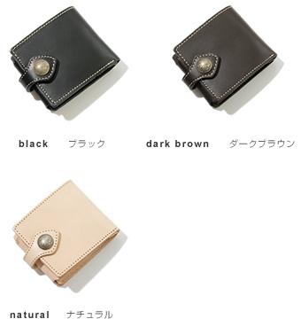 【財布 ハンドメイド】『 Nippon de Handmade 』インディアンヘッド5セントコインのデザイン、レザーストラップの小銭入れ、こだわり上質レザーの二つ折り革財布