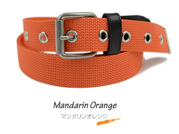 【テープ ベルト】『couleur -クルール-』かるくてカラフルなテープにハトメのアクセント。長めに垂らしても楽しめる、とっても丈夫な日本製のカジュアルベルト