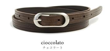 【本革 ベルト イタリアンレザー レディース】型押しデザインがイタリアンレザーに深みを添える、キレイなおとな色の細いベルト【U】