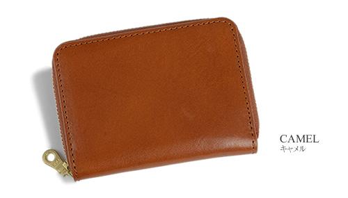 【財布 小銭入れ コインケース イタリアンレザー】コの字ファスナーで開くシンプルデザイン、上質なイタリア牛革で使いやすい本革小物 メンズ ウォレット ビジネス ギフト プレゼントに