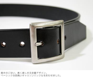 【ベルト ハンドメイド】『 Nippon de Handmade 』栃木レザーを日本の工場で丁寧に手作り、長くご愛用いただけるベーシックなレザーベルト Belt
