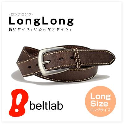 【ロングサイズ LongLong 】ベーシックで使いやすいデザインに、ステッチがアクセント。本革レザーベルトに、丸みがついたハーネスバックルでやさしい表情。
