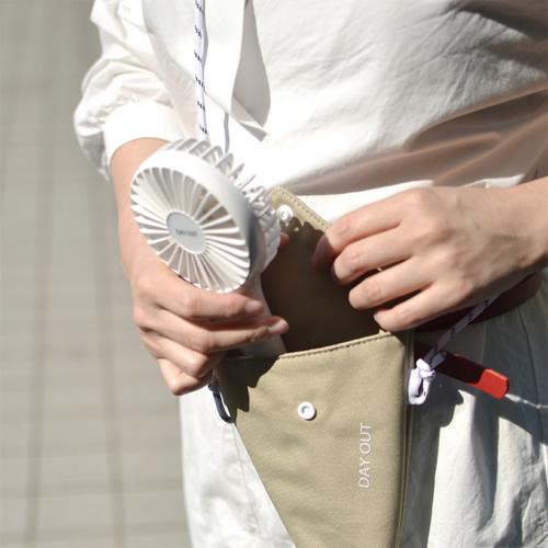 【送料無料】ベルトラボ day out 扇風機 手持ち ハンディファン ハンディ扇風機 携帯扇風機 手持ち扇風機 卓上扇風機 ミニ扇風機 充電式 ケース付き 卓上ファン ケース付き スズム SuZUMU