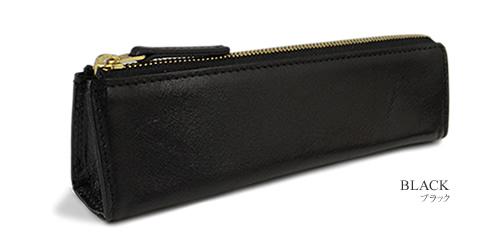 【ペンケース 筆箱 メンズ レディース イタリアンレザー】コロッと三角形の立体デザイン、上質なイタリア牛革で使いやすい本革小物 ギフト プレゼントに