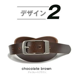 ベルト 牛革 日本製 2本で2,500円 送料無料 「 もったいない 」から ぜひ 使っていただきたい牛革 ベルト メンズ レディース 人気の バックル ちょっぴり 訳あり 本革ベルト 牛革ベルト 紳士ベルト Belt