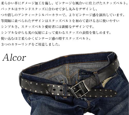 【ベルト 本革ベルト】『Calm -Alcor-』大人気のスタッズベルト、シンプルにスタッズを楽しむベルト メンズ、レディースにギャリソンバックルのレザーベルト MEN'S LADY'S 男性用 レデイース 紳士用 ladies Belt