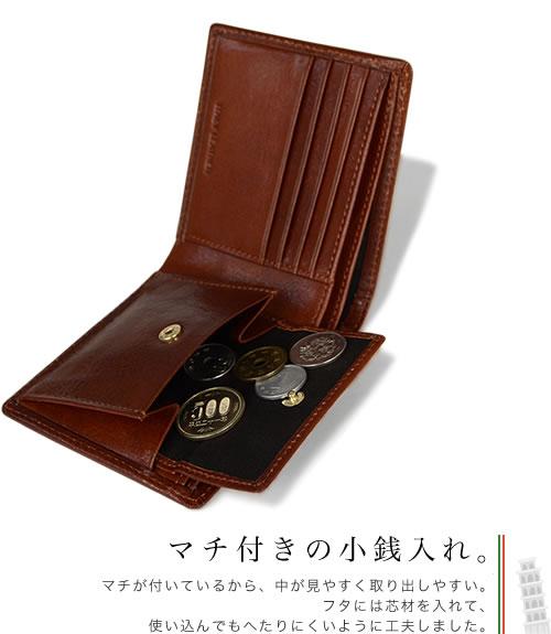 【財布 二つ折り財布 イタリアンレザー】ベーシックな二つ折りデザイン、上質なイタリア牛革で使いやすい本革財布 メンズ ウォレット ビジネス ギフト プレゼントに