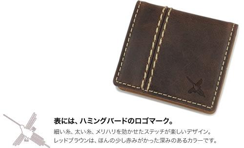 【アインソフ Ain Soph 小銭入れ】上質の牛革に、ステッチがアクセント。ボックス型に開いて使いやすい、コンパクトな小銭入れ。使うほどに味が出るパラフィンレザーの素材感がたまらない。財布 サイフ ウォレット ミニ「DA1201-HP」