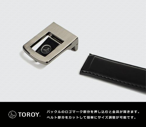【 ベルト メンズ 】TOROY トロイ ベルト 紳士 牛革 ビジネス ベルト 紳士ベルト BL-BB-0188