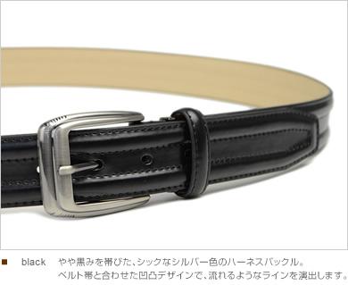 【ロングサイズ LongLong ベルト】シニアのお客様にもおすすめ!2本の凸凹ラインがスタイリッシュな、ロングサイズのレザーベルト