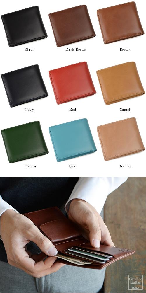 【財布 二つ折り イタリアンレザー】定番色から遊び心あふれた色まで9カラー、使いやすいベーシック、大きな小銭入れ、上質なイタリア牛革の本革二つ折り財布 メンズ ウォレット ビジネス ギフト プレゼントに