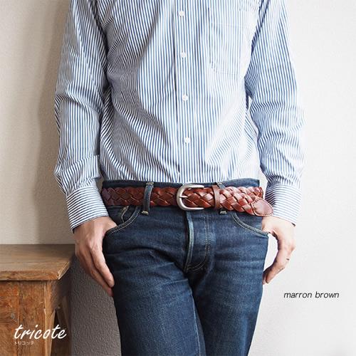 ベルト専門店 本革メッシュベルト tricote -トリコッテ- いい革きれい色やわらかレザー シンプルなバックルのメッシュベルト メンズ/レディースに毎日デニムが楽しくなる、ベーシックな牛革ベルト MEN'S LADY'S 男性用 レデイース 紳士用 ladies Belt