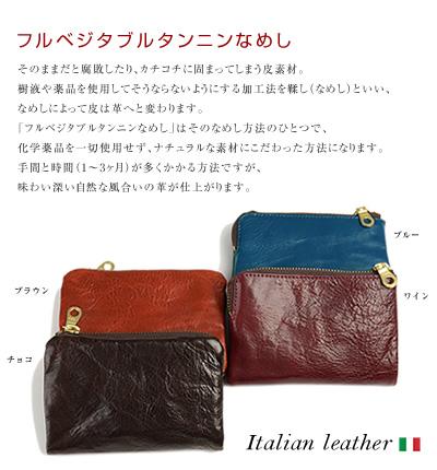 【財布 メンズ 二つ折り イタリアンレザー】袋縫いでふっくらしたフォルムの二つ折り財布。ウォッシュ加工が味わい深いイタリア牛革を、気軽に普段使いする。つややかな光沢と独特のシボ感、やわらかな触り心地が気持ちいい。