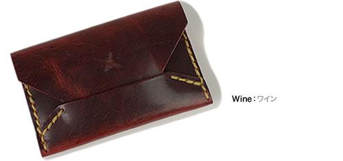 【アインソフ Ain Soph カードケース 名刺入れ】牛革に染み込ませたパラフィンで、独特のマット感とツヤ感に。シックなカラーに太番手のステッチがアクセント。薄くてスタイリッシュ、封筒みたいなデザインが可愛いカードケース♪名刺入れにも。「DA1186-HWM」