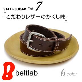 【ベルト】『SALT and SUGAR -ソルト アンド シュガー-』6色の選べるカラーリング、やわらかいレザーにステッチでやさしい表情♪シンプルデザインにこだわりレザーでかくし味、しっかり牛革の素材感を楽しんでいただけるレザーベルト