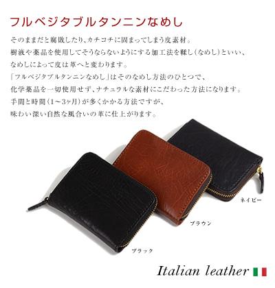 【財布 メンズ 小銭入れ イタリアンレザー】スマートに洗練された、大人の小銭入れ。コの字ファスナーとまちで大きく開いて取り出しやすい。上質のイタリア牛革を気軽に普段使いして、クラス感をアップする。