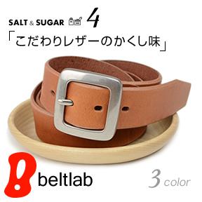 【ベルト】『SALT and SUGAR -ソルト アンド シュガー-』MAJYレザーに四角いフォルムのギャリソンバックル♪シンプルデザインにこだわりレザーでかくし味、しっかり牛革の素材感を楽しんでいただけるレザーベルト
