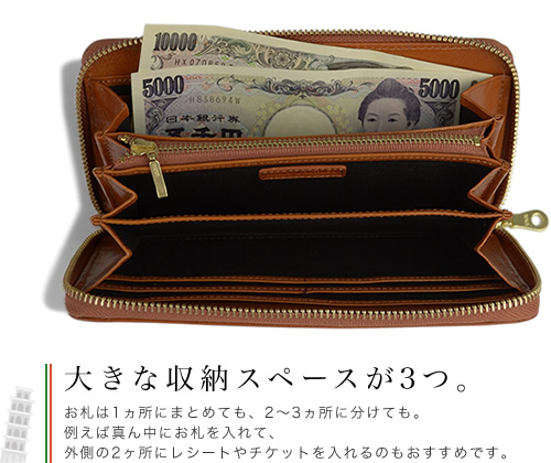 【財布 長財布 イタリアンレザー】ラウンドファスナーとマチで大きく開いて使いやすい、上質なイタリア牛革の本革財布 メンズ ウォレット ビジネス ギフト プレゼントに