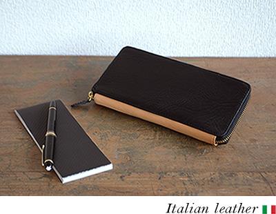 【財布 メンズ 長財布 イタリアンレザー】シックなバイカラーがこなれたイタリア紳士のよう、コの字ファスナーで開くカード入れがたくさんの二つ折り長財布。上質のイタリア牛革を気軽に普段使いして、クラス感をアップする。