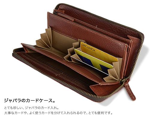【アインソフ Ain Soph ロングウォレット バッグ】中を開けてびっくりジャバラのカード入れが印象的。抜群の収納力でしっかり整理できる牛革長財布。コの字ファスナーとマチで、とても大きく開きます。「DA859-VTS」