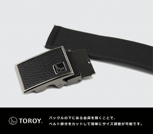 【 ベルト メンズ 千鳥無双 】TOROY トロイ ベルト 紳士 牛革 ビジネス ベルト 紳士ベルト BL-BB-0194