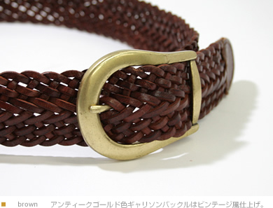 『tricote -トリコッテ-』【ベルト】革の素材感を細かく編み込み楽しい6色、アンティークなバックルがいいメッシュベルト