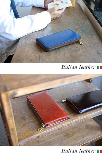 【財布 メンズ 長財布 イタリアンレザー】L字ファスナーで大きく開く、スタイリッシュな長財布。上質のイタリア牛革を、気軽に普段使いする。つややかな光沢と独特のシボ感、さらりとした手触りが気持ちいい。