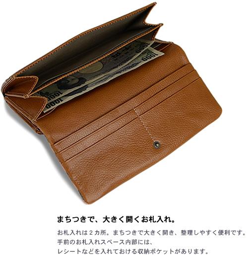 【アインソフ Ain Soph 長財布】ぬくもり感じる手染めのキューブ模様。がま口つきでたっぷり収納力の長財布。手染めオイルのレトロな素材感がたまらない。サイフ さいふ 財布 「DA392-QDR」