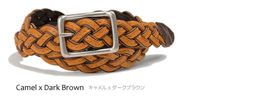 【ベルト専門店】『tricote -トリコッテ-』細みのメッシュでキリッと締める、かっこつけたいクールなメッシュ。メンズにもレディースにもおすすめの牛革編み込みメッシュベルト。
