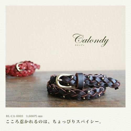 【メッシュ 細ベルト レディース】『calondy -カロンディ-』スタッズをちりばめたとっても細みなメッシュ、しっとりいい色♪オトナなニュアンス、牛革の素材感も楽しんでいただけるナローな本革レザーベルト