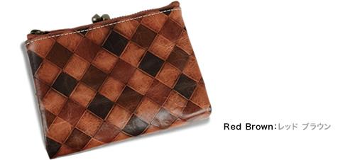 【アインソフ Ain Soph 財布】ぬくもり感じる手染めのキューブ模様。がま口つきでたっぷり収納力の二つ折り革財布。手染めオイルのレトロな素材感がたまらない。「DA34-QDR」
