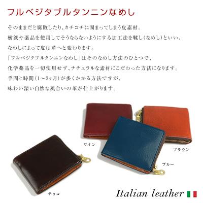 【財布 メンズ 二つ折り イタリアンレザー】スマートでスタイリッシュな二つ折り財布。上質のイタリア牛革を、気軽に普段使いする。つややかな光沢と独特のシボ感、さらりとした手触りが気持ちいい。
