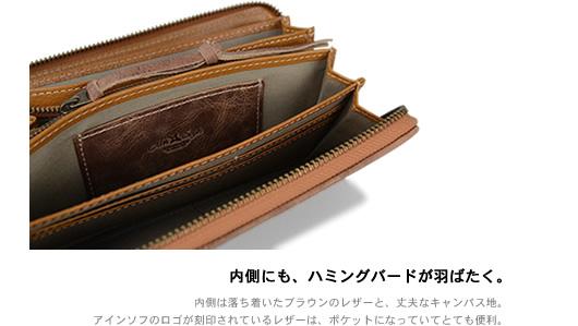 【アインソフ Ain Soph 財布】約1cmの細いレザーを編み込み。コの字ファスナーで大きく開いて見やすい作りになっています。小銭入れやお札入れにマチが付いているのでたくさん物が入ります。2つのカラーバリエーションをご用意いたしました。「DA889-HP」