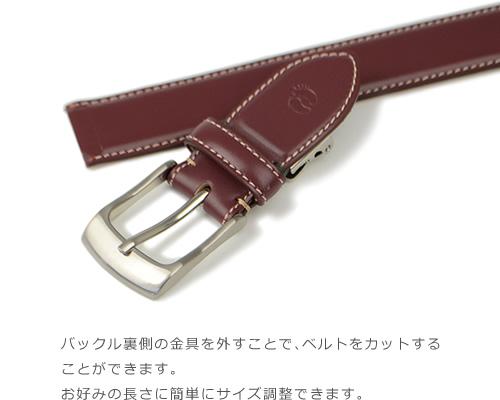 【 ベルト メンズ 】HangTen ハンテン ベルト 紳士 牛革 ビジネス ベルト ビジカジ 紳士ベルト BL-BB-0201