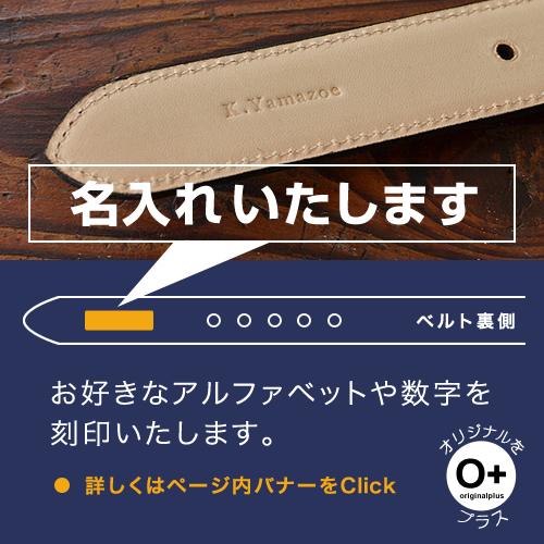 【送料無料 ベルト 日本製 栃木レザー】『 Nippon de Handmade ニッポンデハンドメイド 』シンプルなハーネスバックル こだわり栃木レザー 職人さんにひと手間お願いした 変わっていくを楽しむ 革 本革 カジュアルベルト メンズ レディース 本革ベルト 牛革ベルト