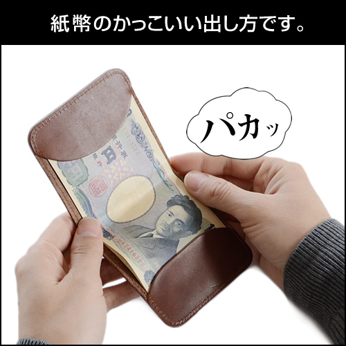 【マネークリップ 札ばさみ 日本製 栃木レザー】『 pot ポット 』紙幣を ただシンプルに かっこよく持つ、ナチュラルで心地いい牛革の手触り、ツートンカラーの マネークリップ 札ばさみ お札入れ 財布【U】