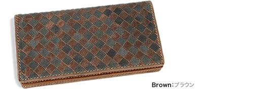 【アインソフ Ain Soph 財布】2色のレザーのメッシュデザインが印象的。小銭入れやお札入れにマチが付いているのでたくさん物が入ります。落ち着きのある、やさしいきれい色、3つのカラーバリエーションをご用意いたしました。「DA888-HP」