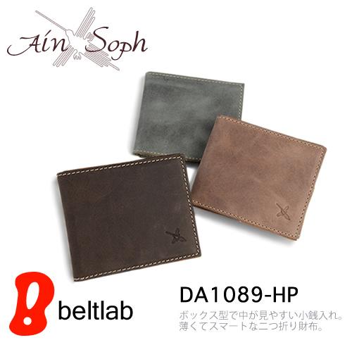 【アインソフ Ain Soph 二つ折り財布】なめらかな手触りの牛革にステッチが印象的。ボックス小銭入れ付きの薄型二つ折り財布。使うほどに味が出るパラフィンレザーの素材感がたまらない。サイフ さいふ 財布 「DA1089-HP」