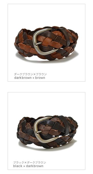 ベルト専門店【ベルト メッシュベルト】『tricote -トリコッテ-』カットをいっぱい入れた印象的なデザイン、選べる9色が楽しい、メンズ、レディースにしっかり牛革のメッシュベルト MEN'S Belt LADY'S Belt