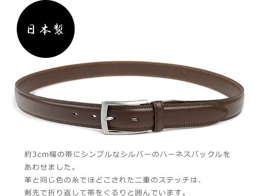【 ベルト メンズ 日本製 】FILA フィラ ベルト 紳士 牛革 ビジネス ベルト ビジカジ 紳士ベルト BL-BB-0196