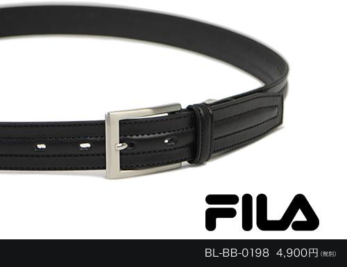 【 ベルト メンズ 日本製 】FILA フィラ ベルト 紳士 牛革 ビジネス ベルト ビジカジ 紳士ベルト BL-BB-0198