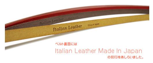 『ricco -nastro-』【送料無料 細ベルト レディース】リボンのバックルがかわいい細み、いい革いい色イタリアンレザー、牛革の素材感も楽しんでいただける本革レザーベルト