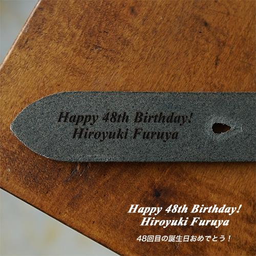 ベルト レーザー刻印 名入れ 名前入れ ネーム入れ メッセージ 刻印 ギフト プレゼント 誕生日 記念品 お祝い