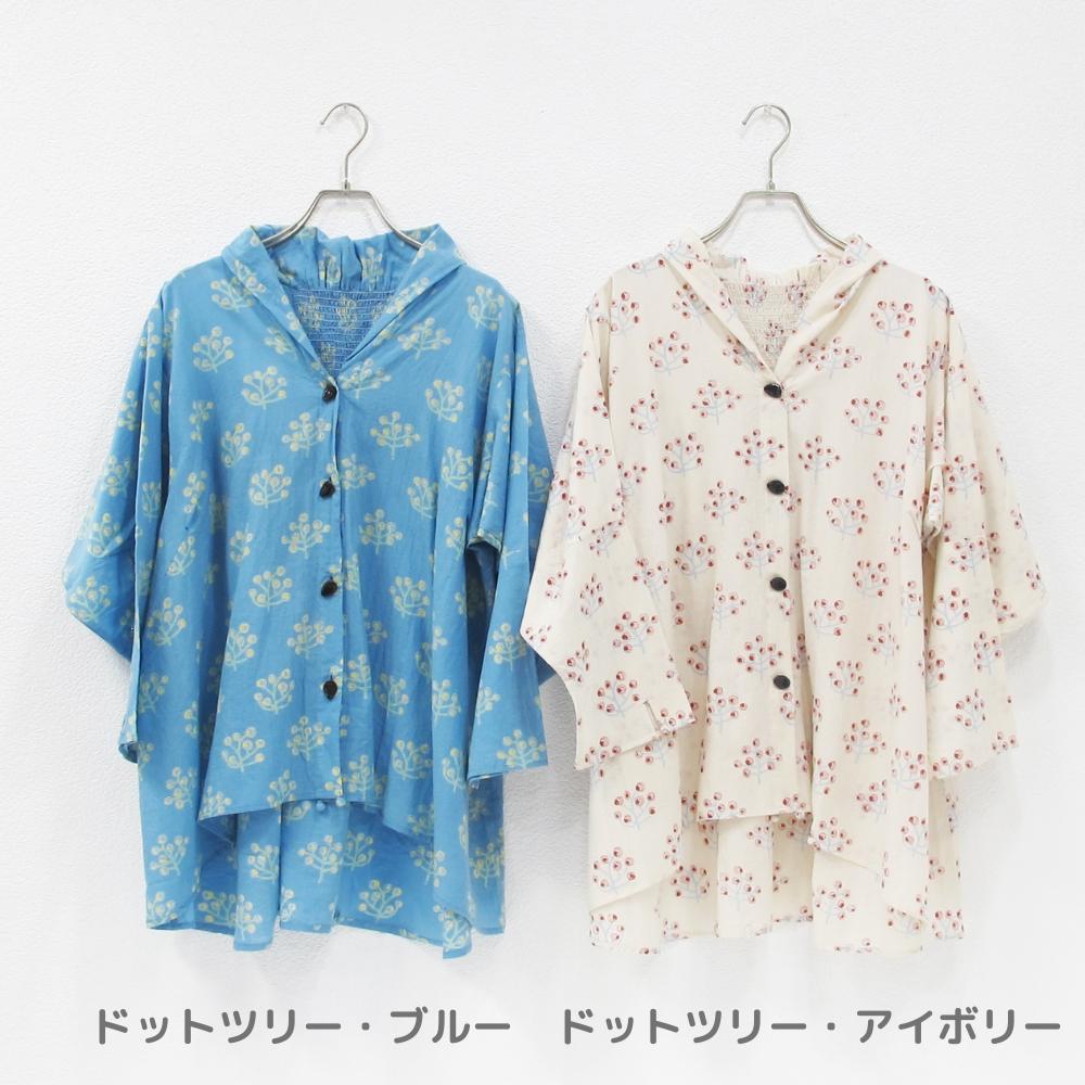 ジャケット(プリント)
