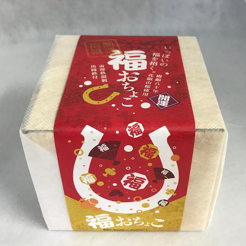 福おちょこ 山桜 木肌/内朱
