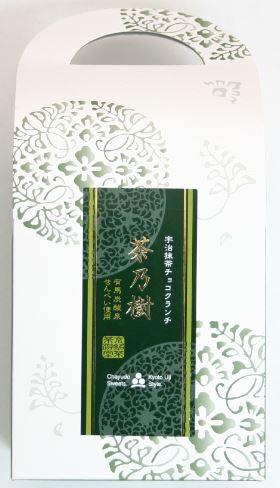 宇治抹茶チョコクランチ「茶乃樹」5個入り