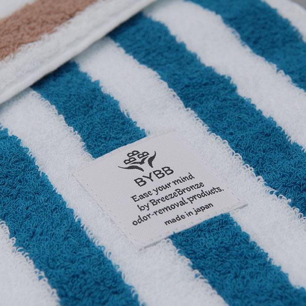 BYBBマフラータオル2色セット(ウォールナット、ブルー)