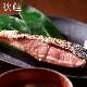 焼き鮭切身 3切セット