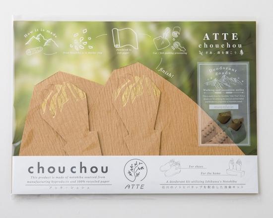 ATTE chouchou MOUNTAIN