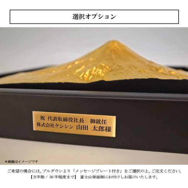 平成富嶽三十六景 第三景 黄金富士(黒額装モデル)